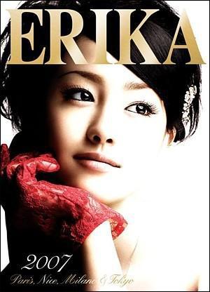ERIKA 2007写真集